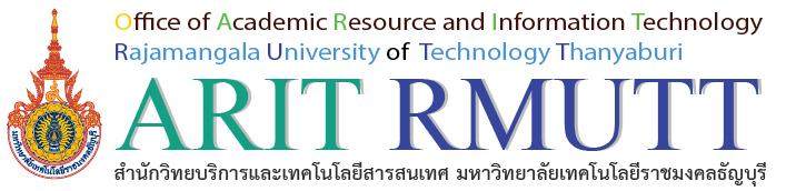 สำนักวิทยบริการและเทคโนโลยีสารสนเทศ มหาวิทยาลัยเทคโนโลยีราชมงคล